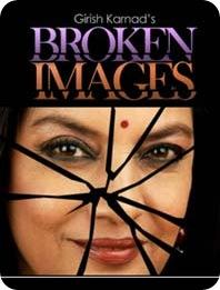 broken-images