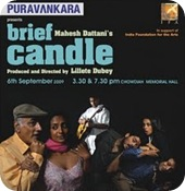 Brief-Candle-Mahesh-Dattani