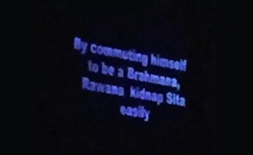 Prambanan Ramayana Subtitles