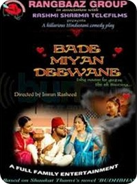 Review: BaDe Miyan Deewane | DramaDose